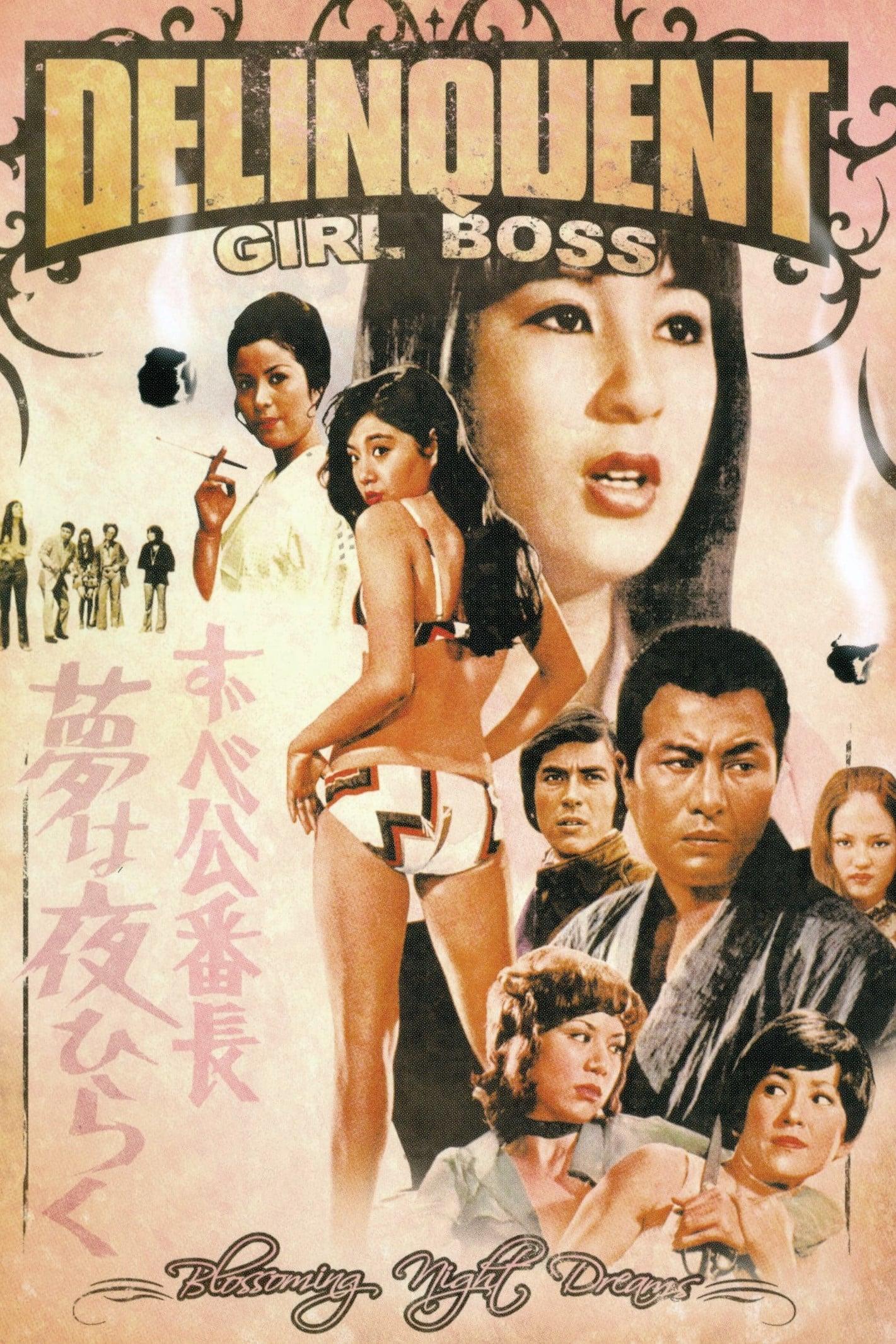 ReikoOhshida Jealousy Game Jerashî gêmu (1982) - IMDb