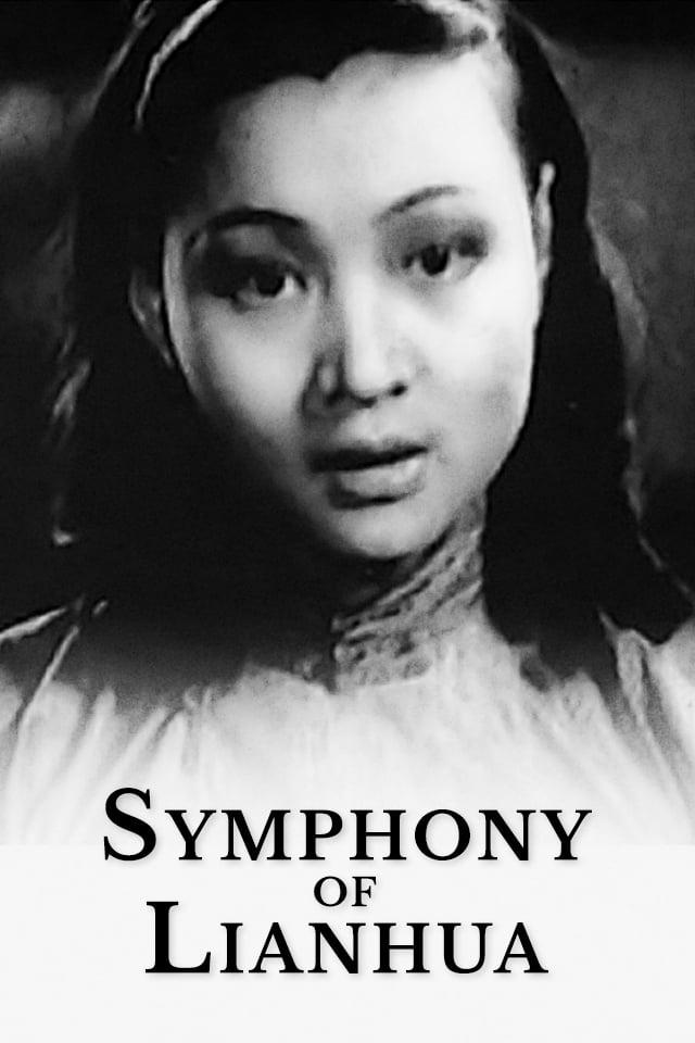 Symphony of Lianhua