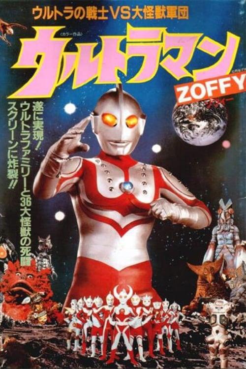 Ultraman Zoffy: Ultra Warriors vs. the Giant Monster Army