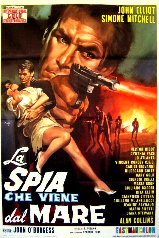 K17 attaque a l'aube