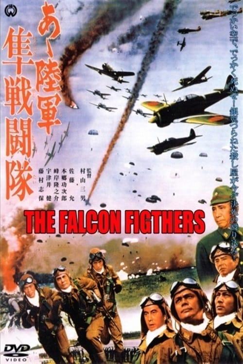 The Falcon Fighters