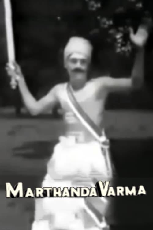Marthanda Varma
