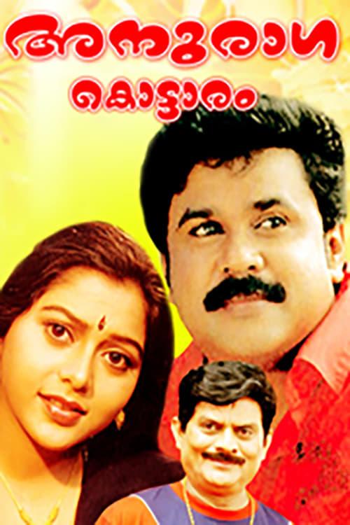 Anuragakottaram