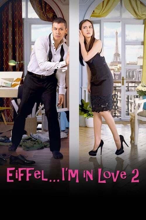 Eiffel... I'm in Love 2