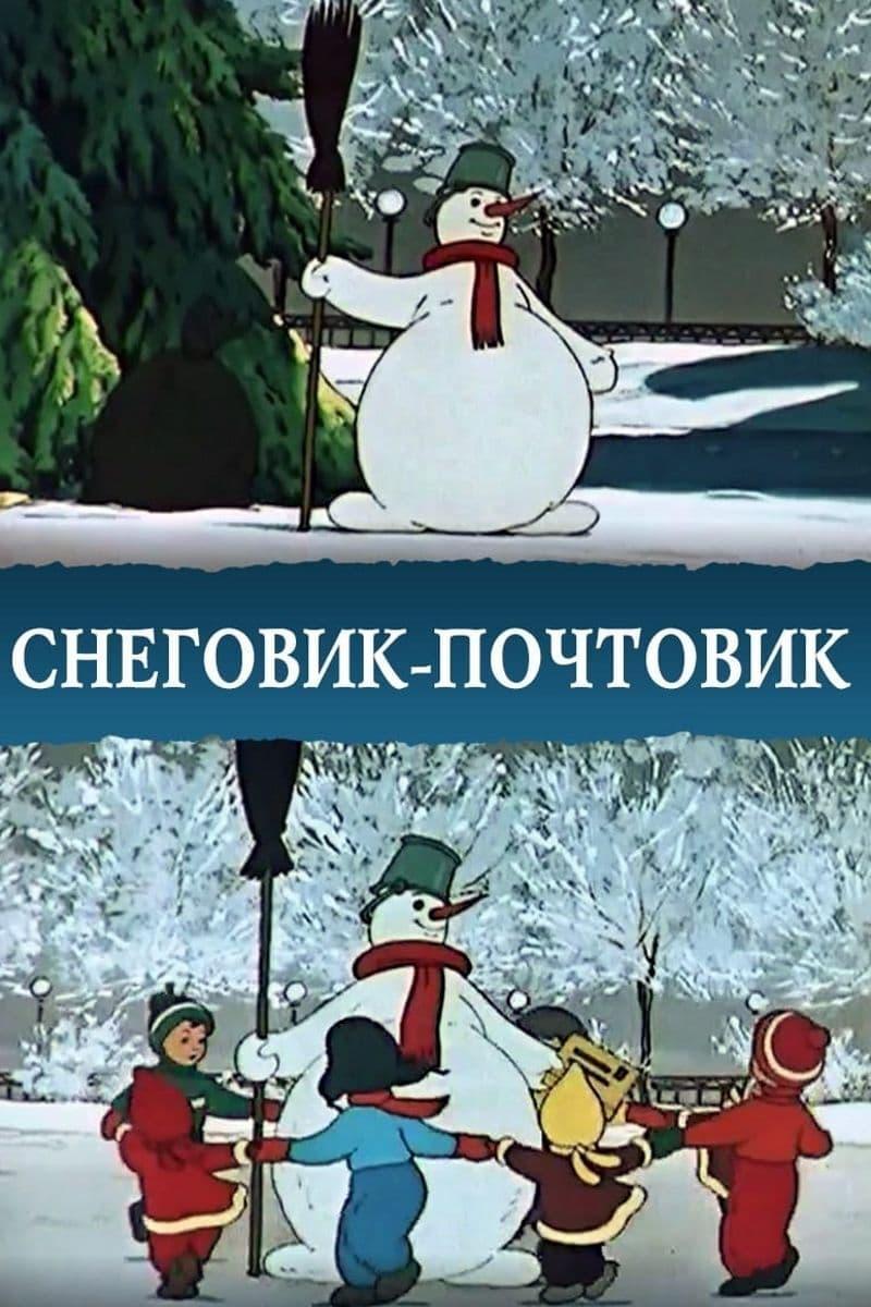 The Snow Postman