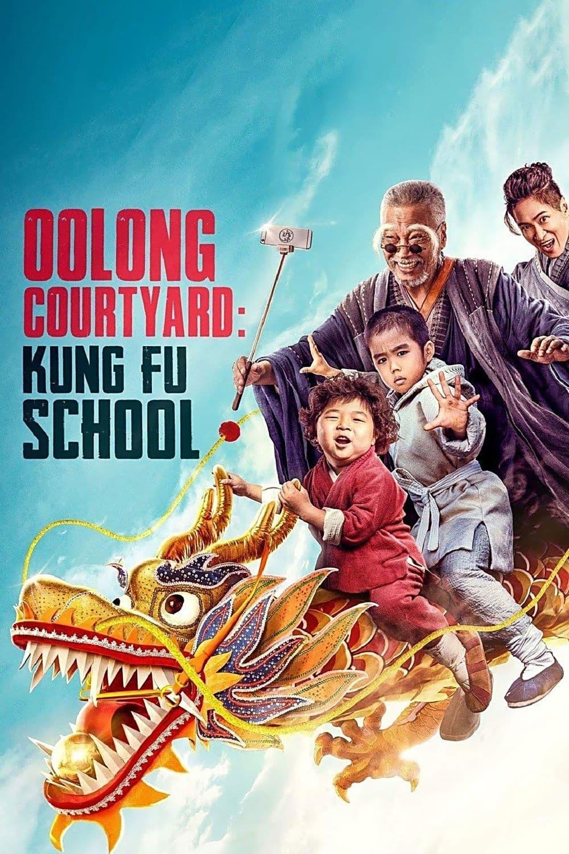 Oolong Courtyard: Kung Fu School