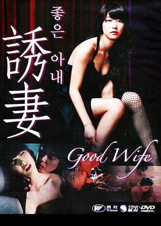Temptation of Eve: Good Wife
