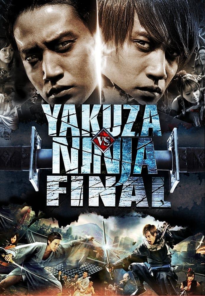 Yakuza vs. Ninja: Part 2