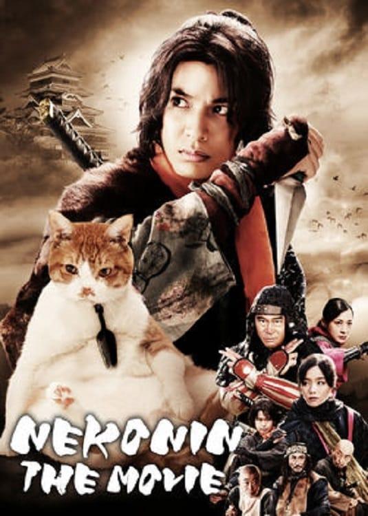 Neko Ninja