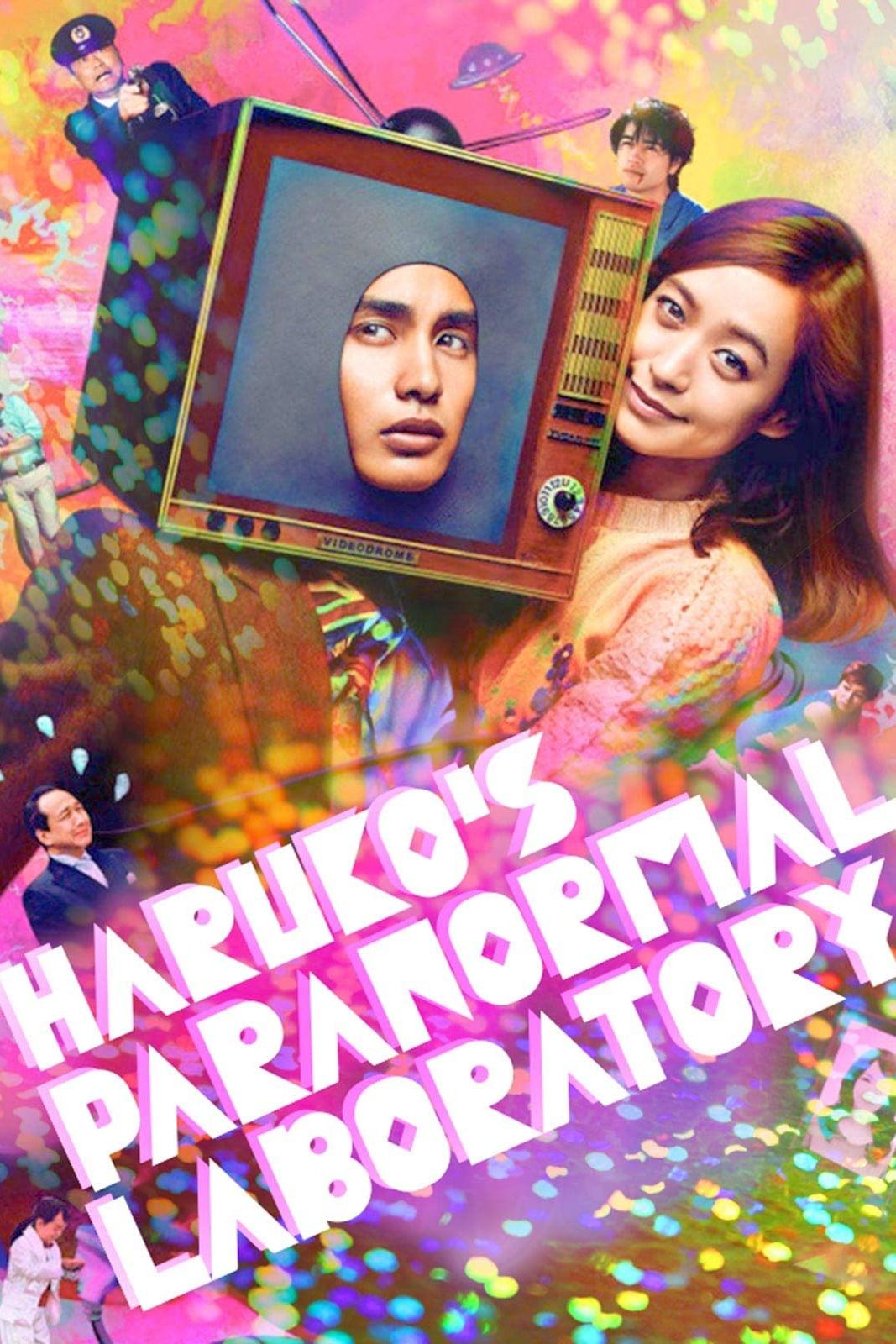 Haruko's Paranormal Laboratory