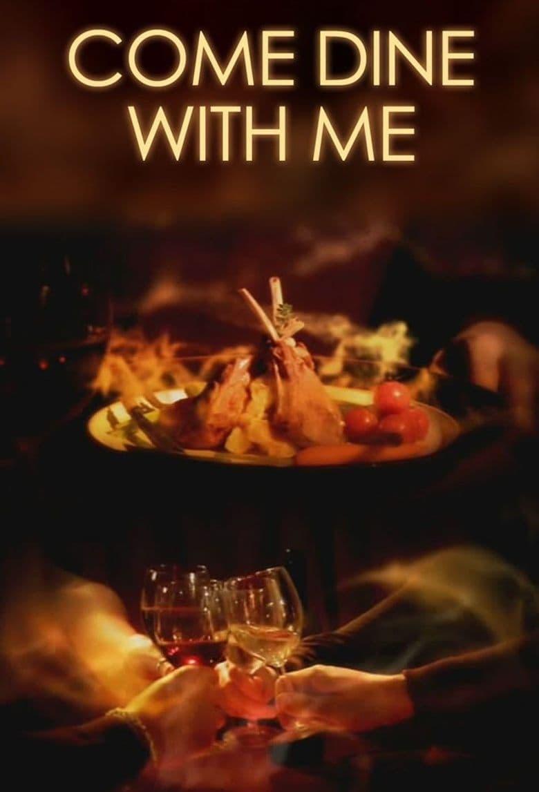 Ven a cenar conmigo