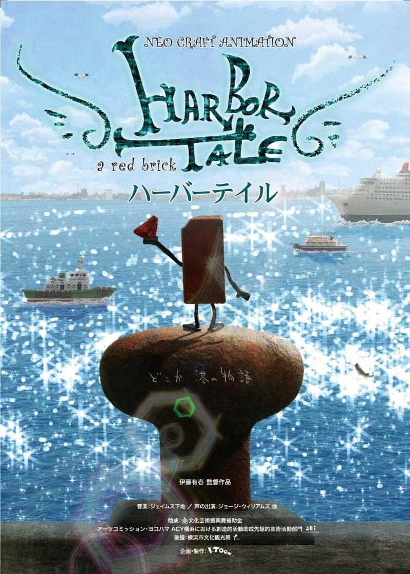 Harbor Tale