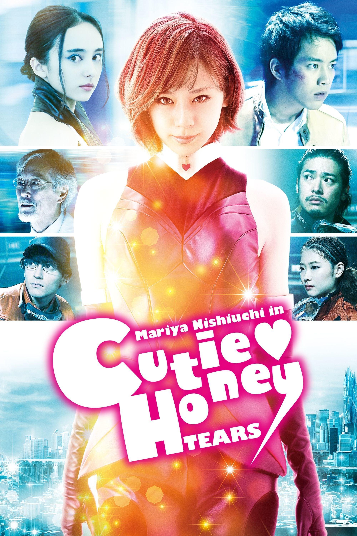 Cutie Honey: Lágrimas