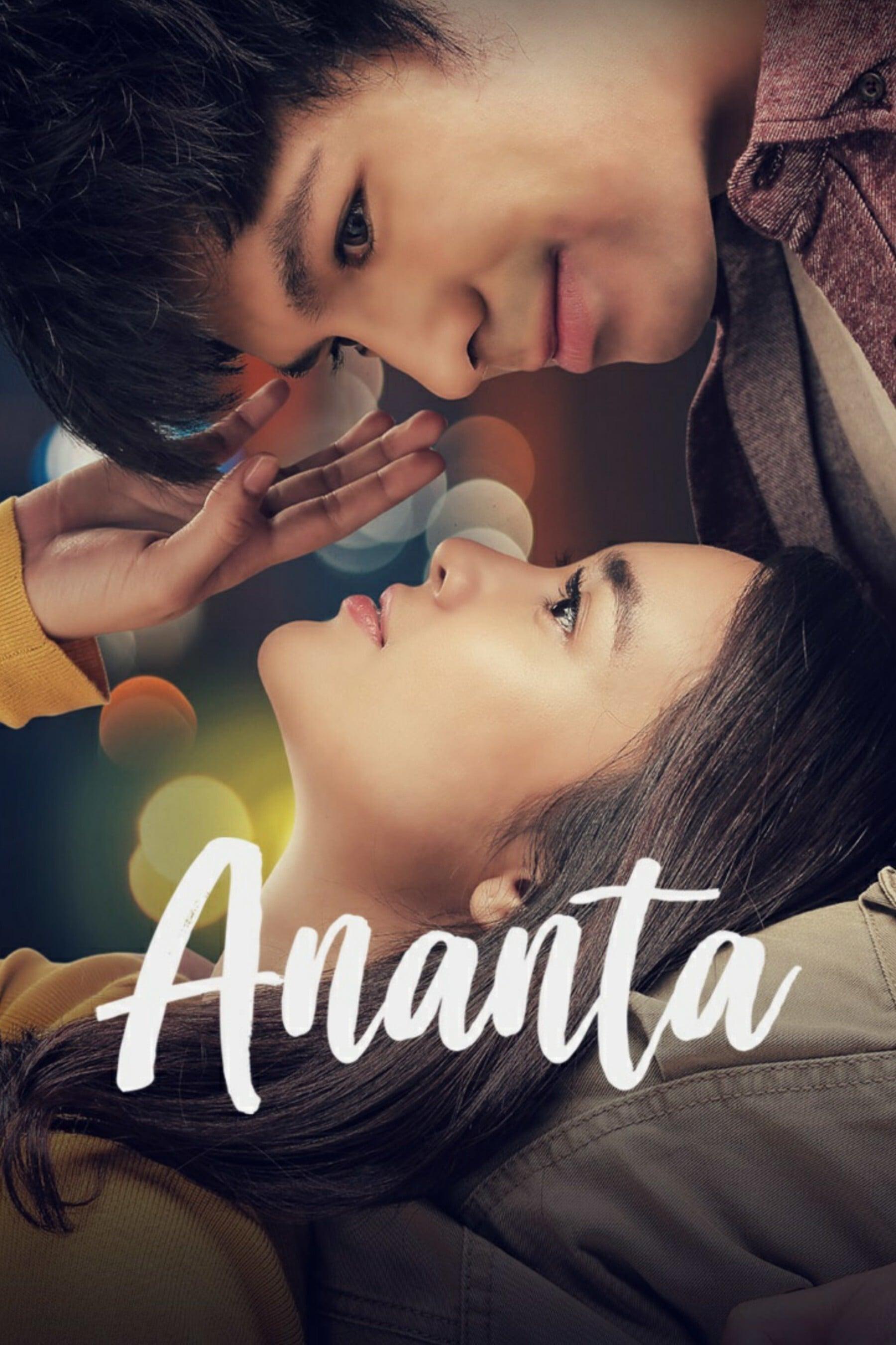 Ananta
