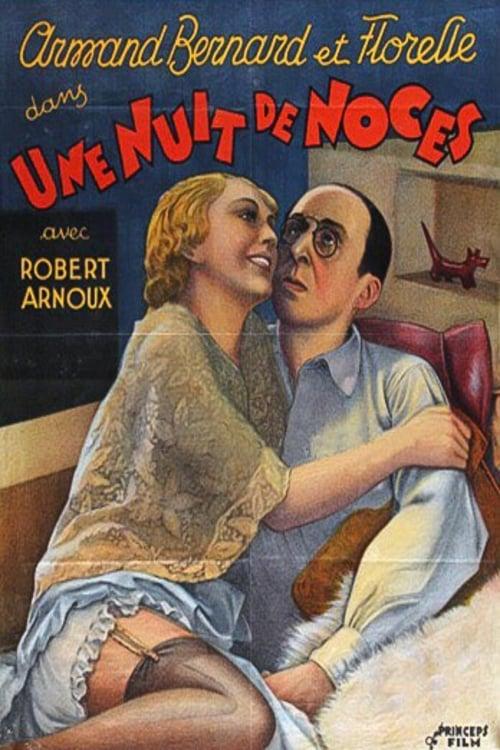 A Night at a Honeymoon