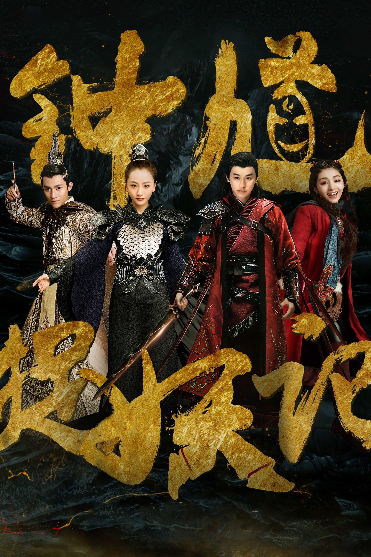 Demon Catcher Zhong Kui