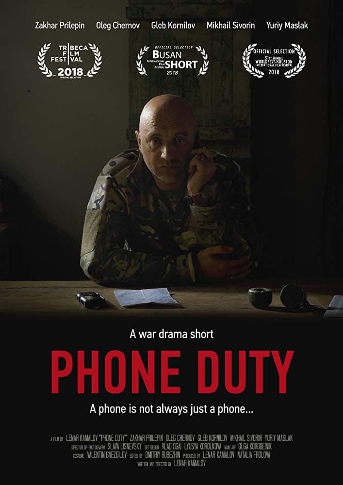 Phone Duty