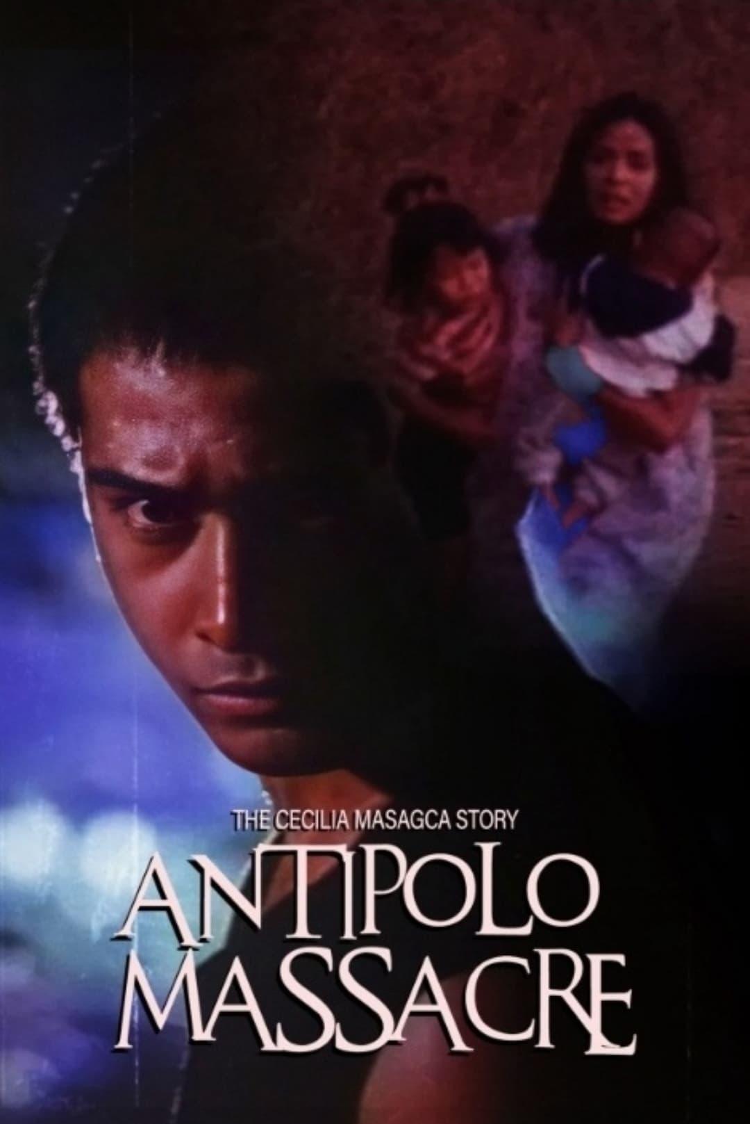 The Cecilia Masagca Story: Antipolo Massacre (Jesus Save Us!)