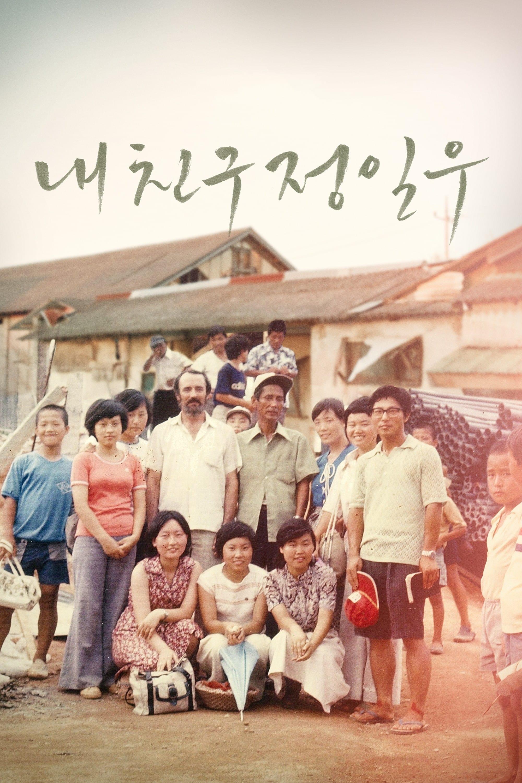 Jung Il-woo, My Friend