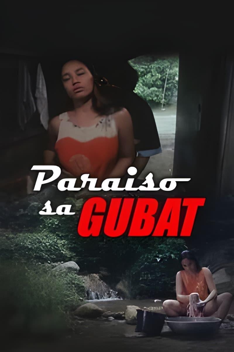 Paraiso sa gubat