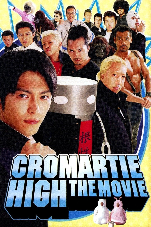 Cromartie High School: The Movie
