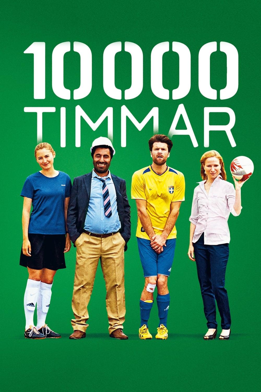 10 000 Heures