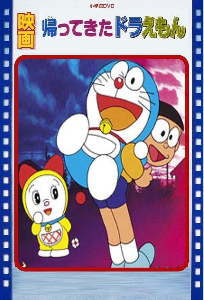 Doraemon Comes Back