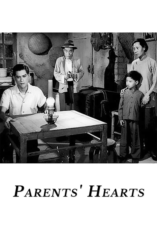 Parents' Hearts