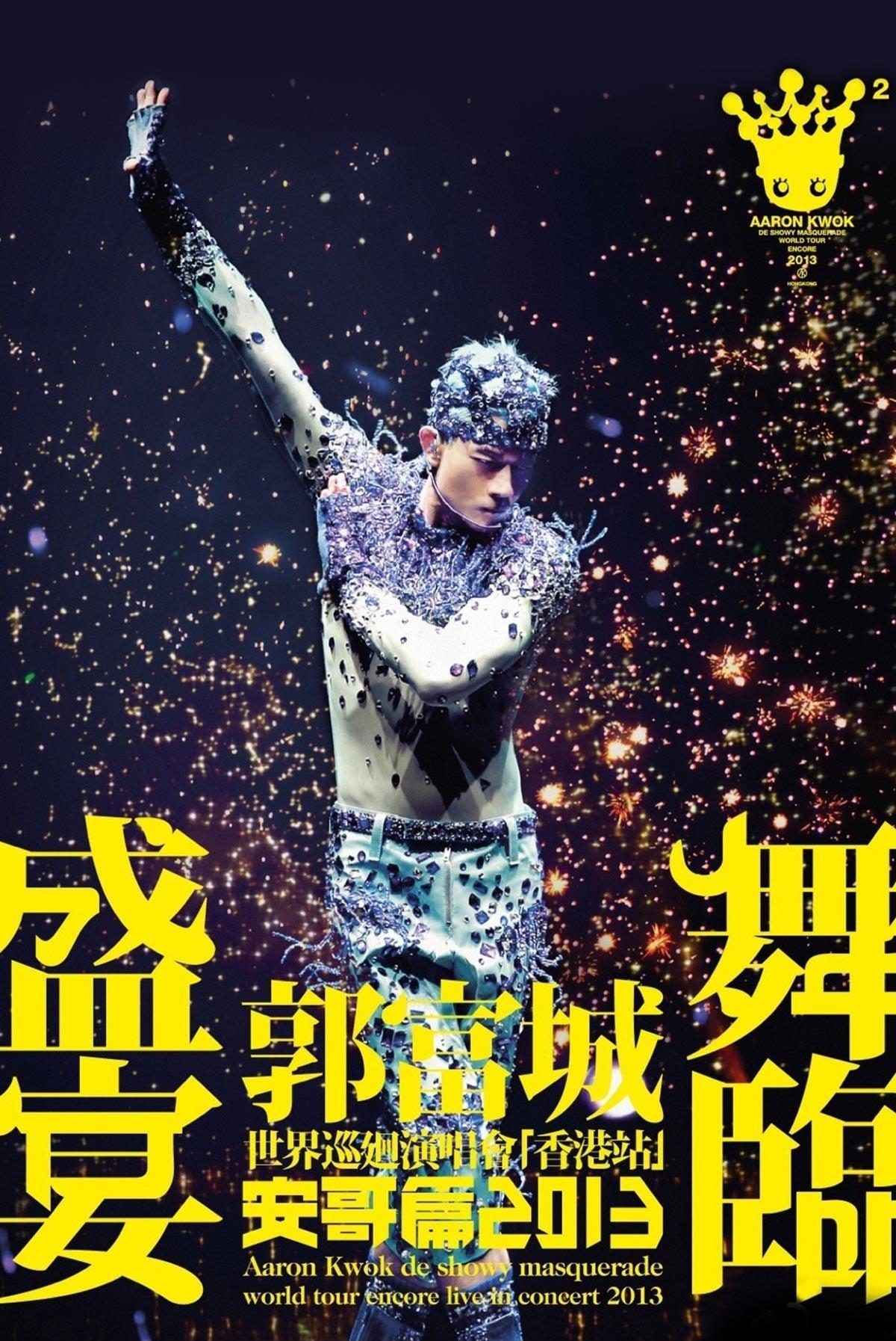 Aaron Kwok de Showy Masquerade World Tour Live in Concert
