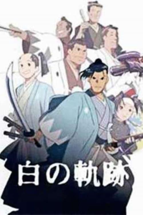 Hijikata Toshizo: The White Trail