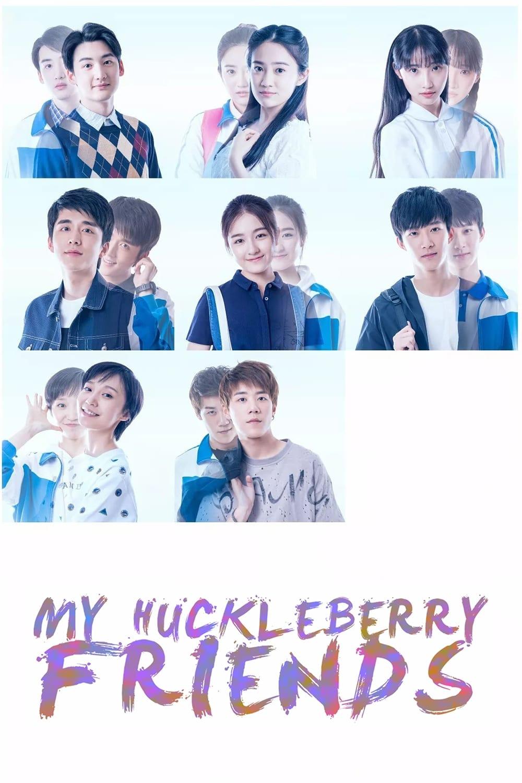My Huckleberry Friends