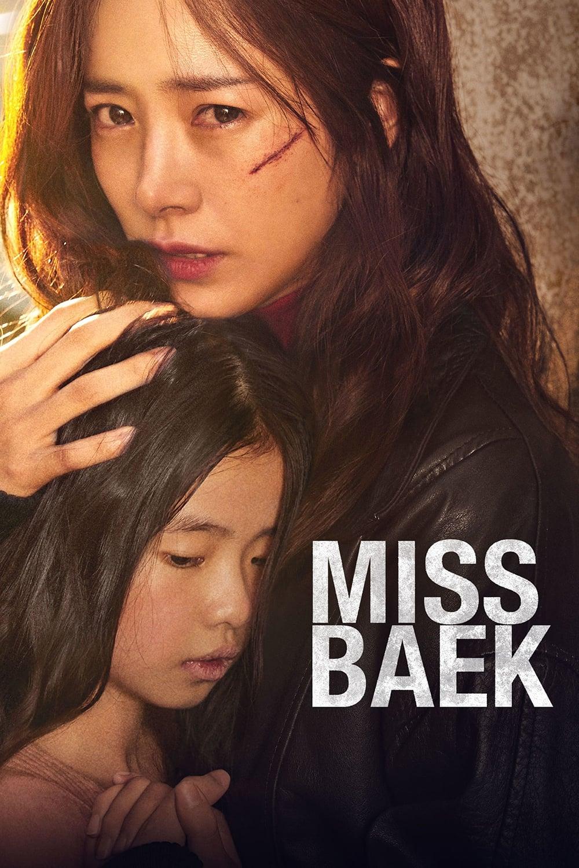 Miss Baek