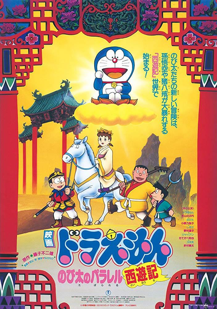 Doraemon e a Viagem à China Antiga