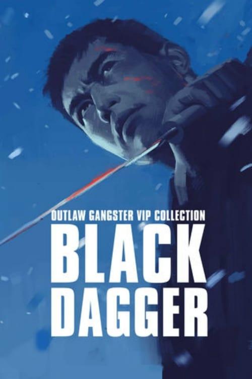 Outlaw: Black Dagger