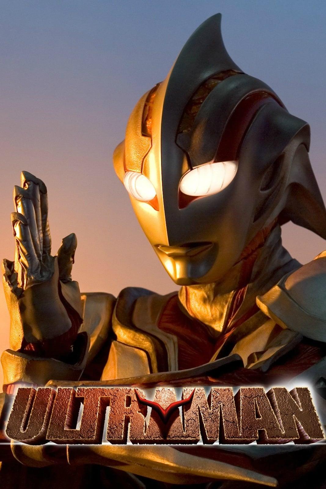 Ultraman Tiga - The Next
