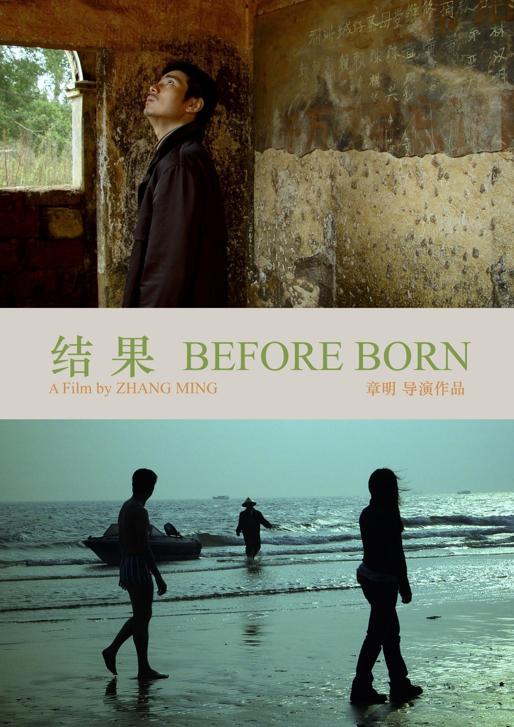 Before Born