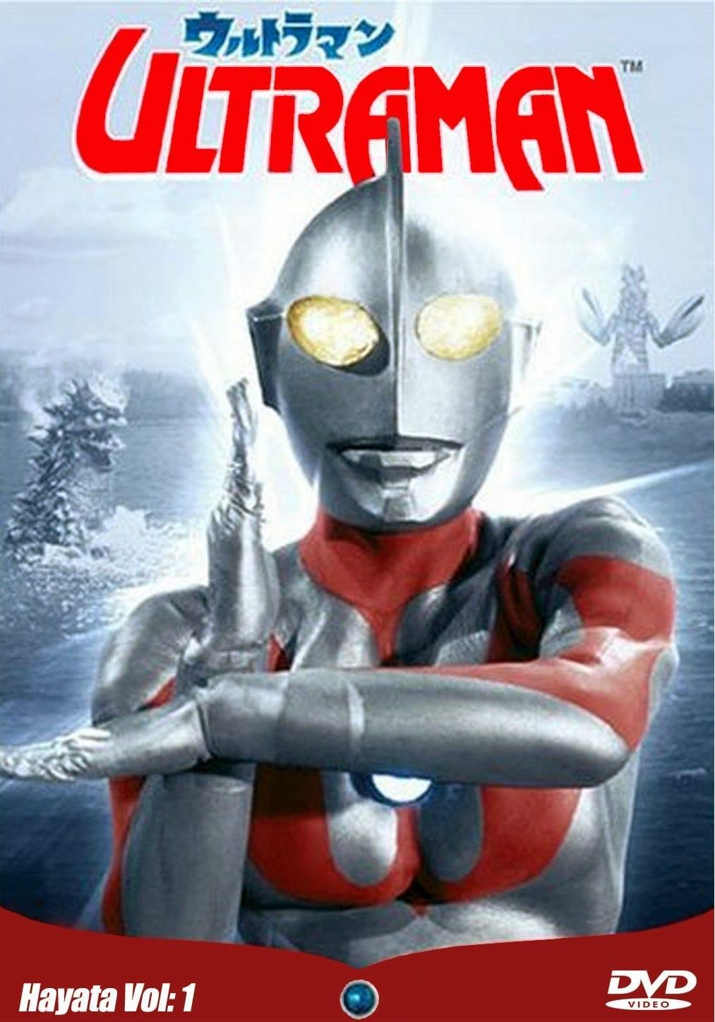 Ultraman: Monster Movie Feature