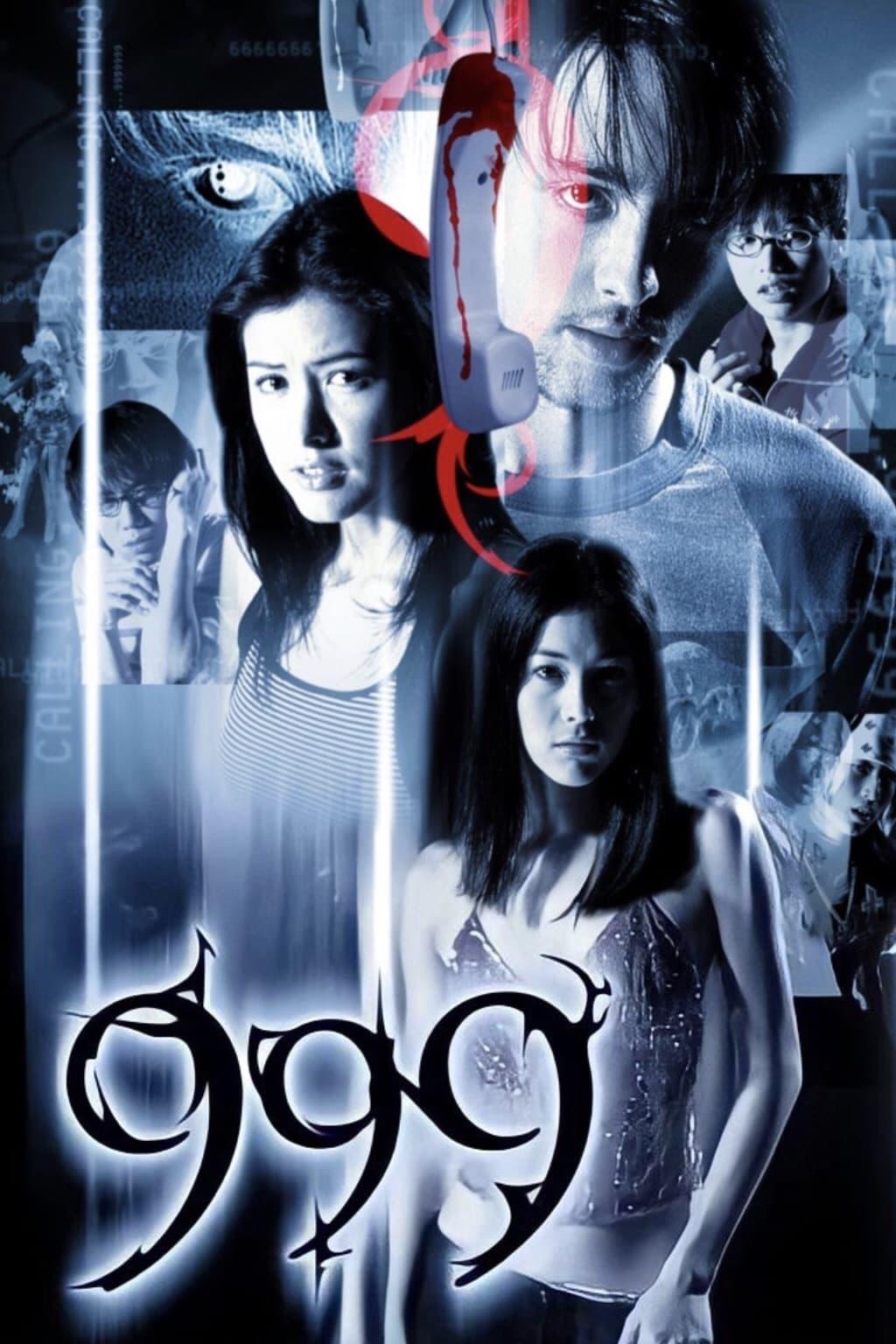 999 - Final Destination Death