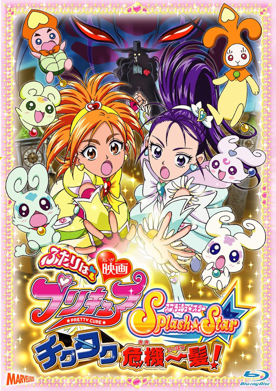 Pretty Cure Movie 3 Splash Star Tic-Tac Crisis Hanging by a Thin Thread!