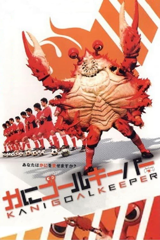 Crab Goalkeeper