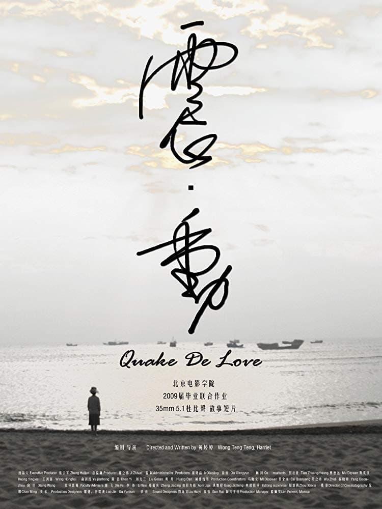 Quake De Love