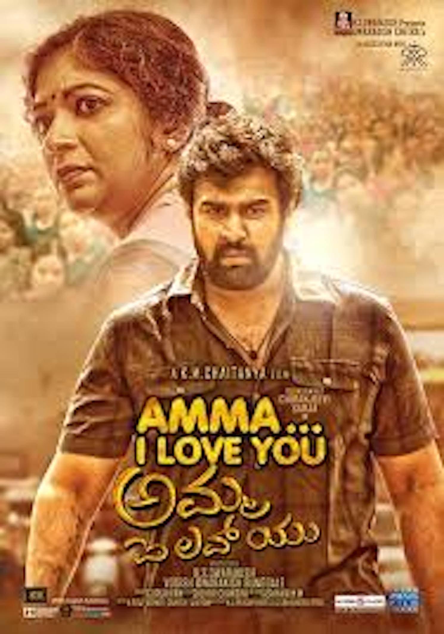 Amma I Love You