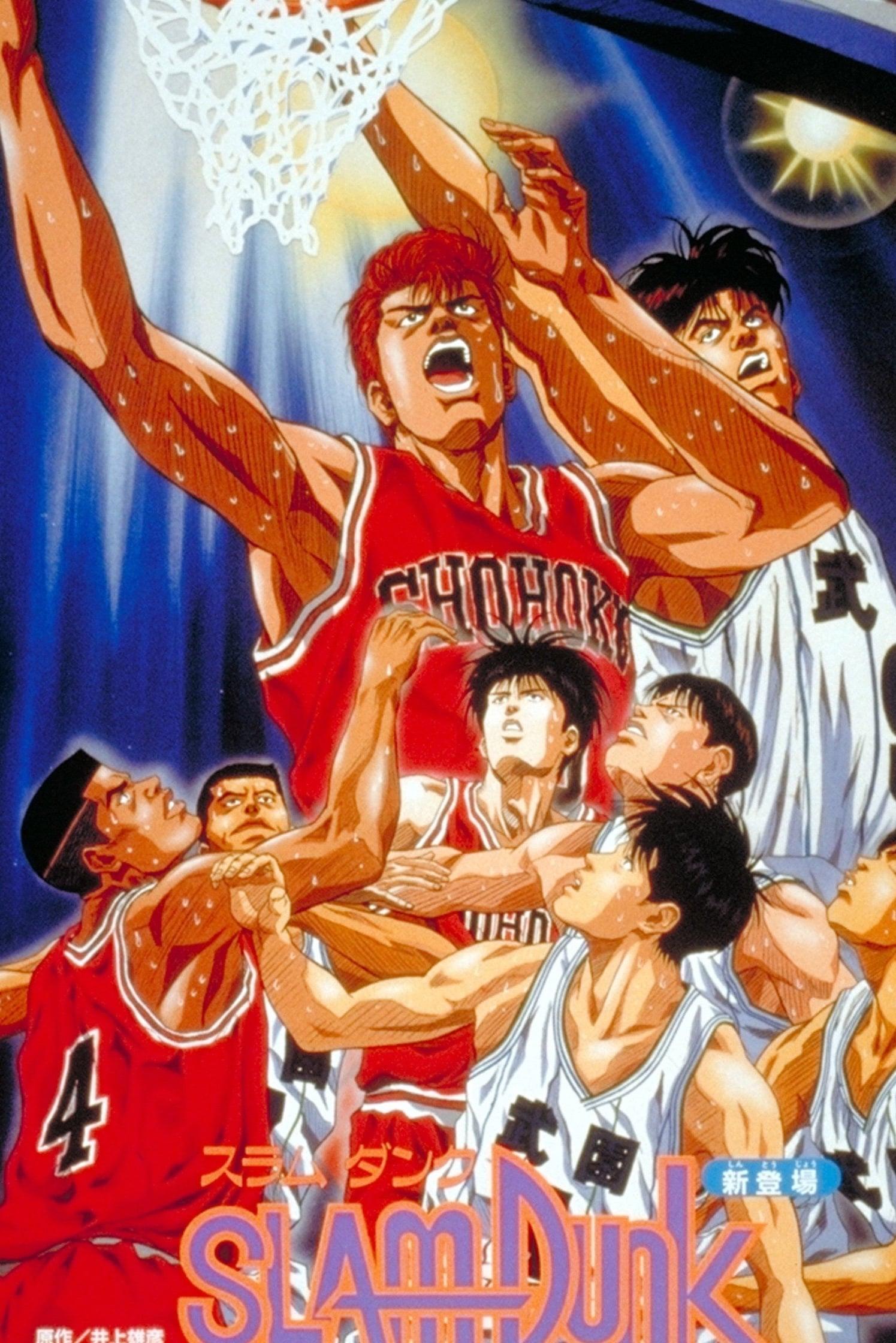 Slam Dunk: ¡El Campeonato Nacional! Ánimo Hanamichi Sakuragi