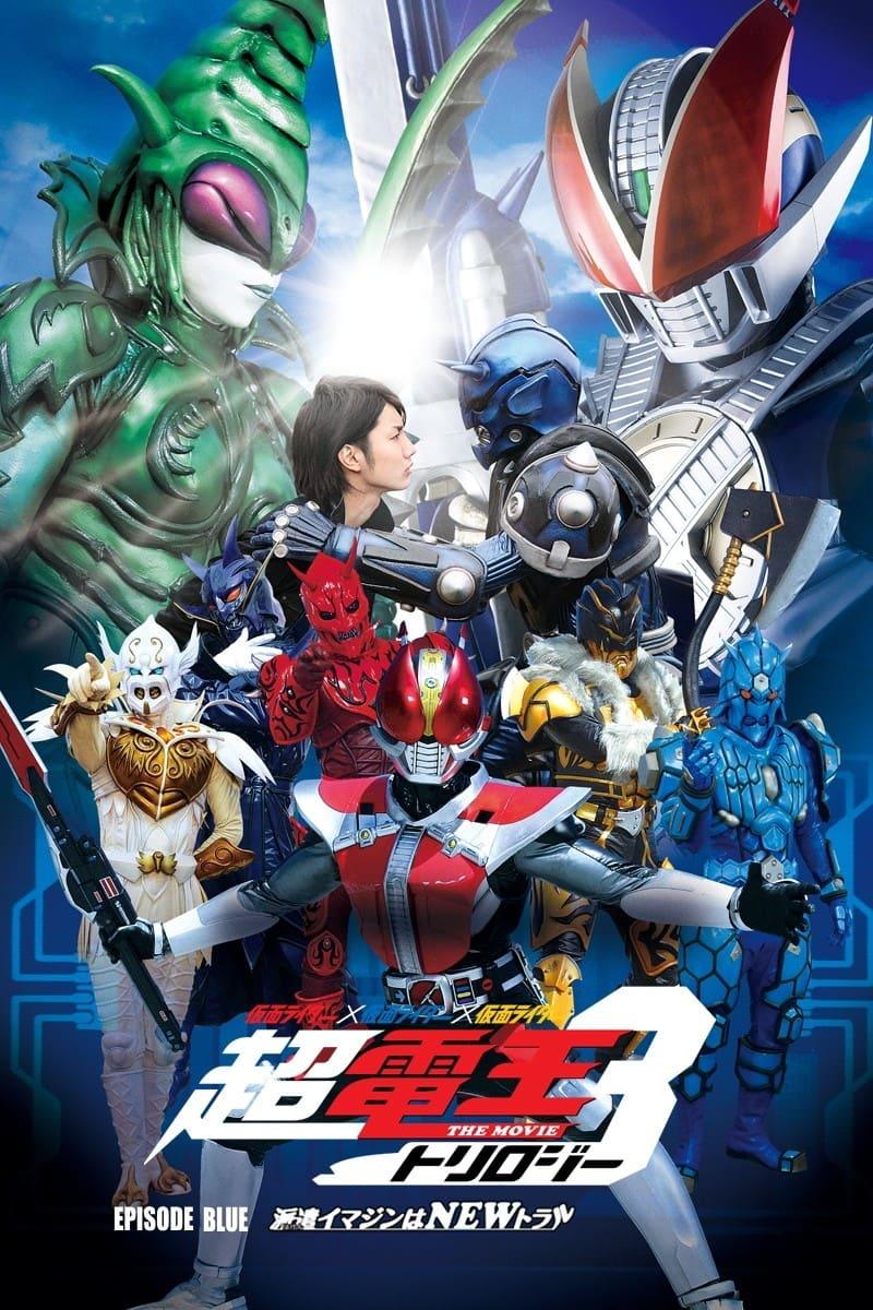 Kamen Rider X Kamen Rider X Kamen Rider - La Trilogía Den-O: Episodio Azul - El NUEVO-Neutral Imagin