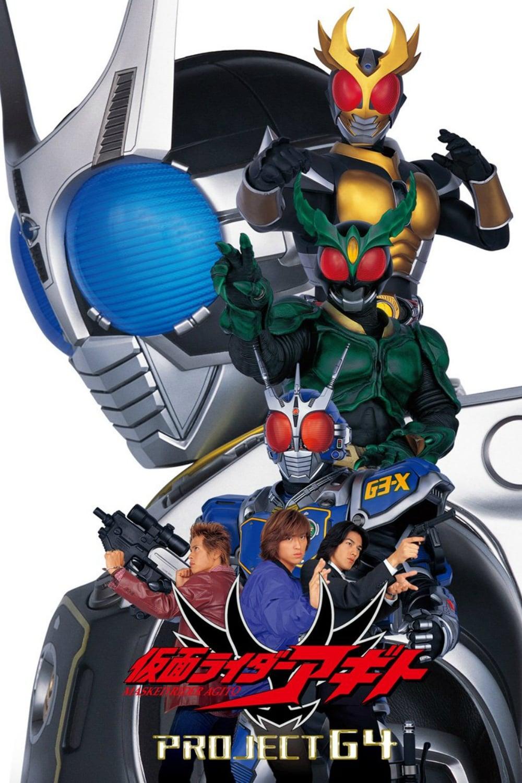 Kamen Rider Agito: Proyecto G4