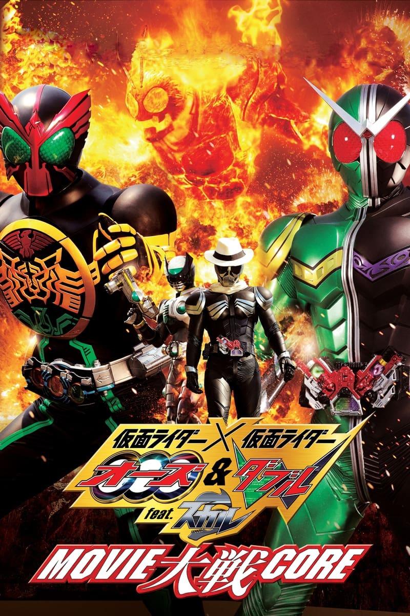 Kamen Rider × Kamen Rider OOO & W Featuring Skull: Movie Wars Core
