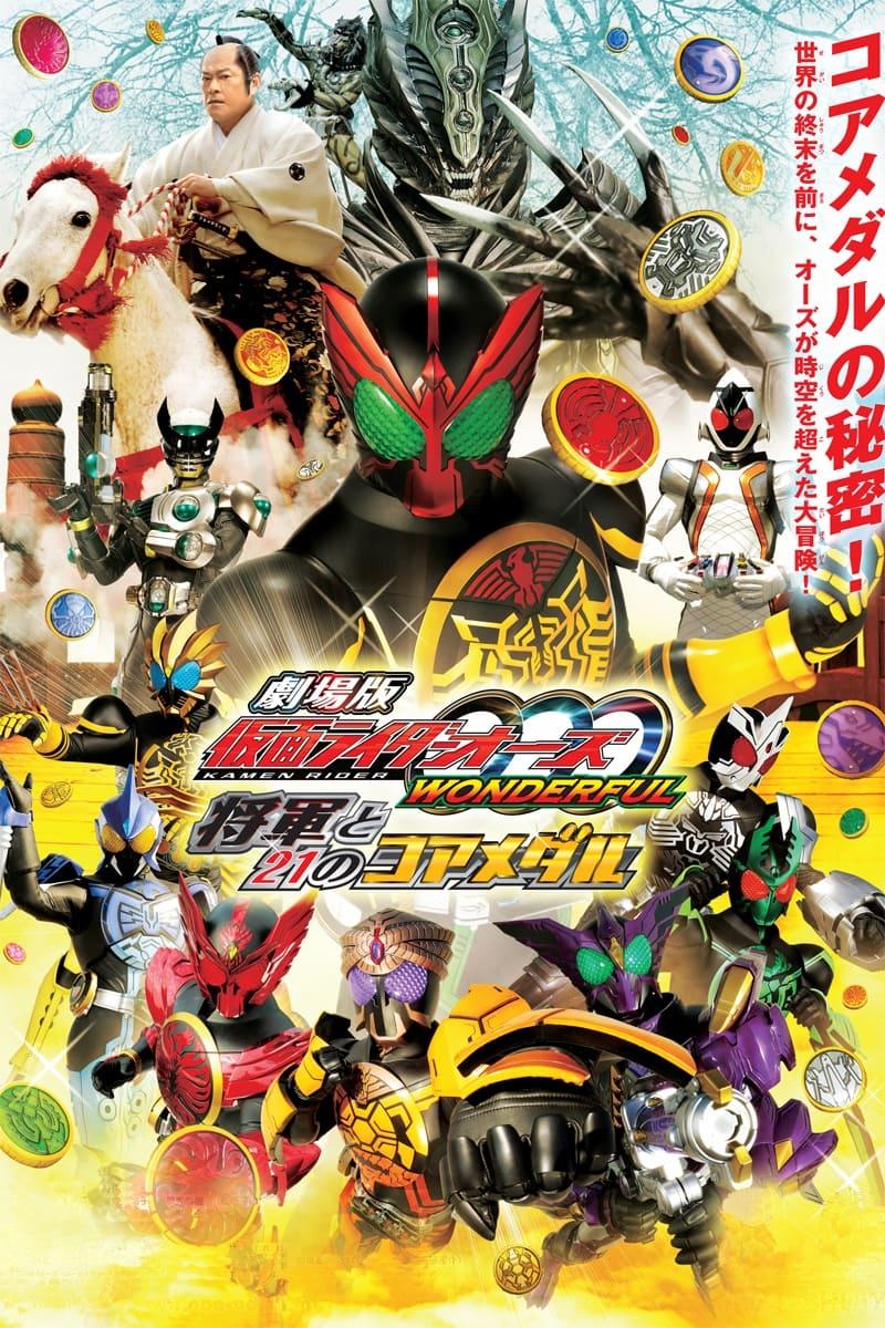 Kamen Rider OOO - La Película: Wonderful - El Shogun y las 21 Medallas Core