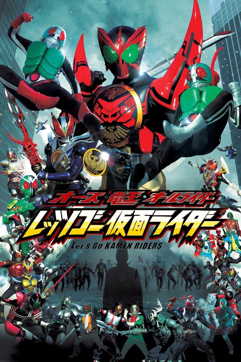 OOO, Den-O, All Riders: Let's Go Kamen Riders