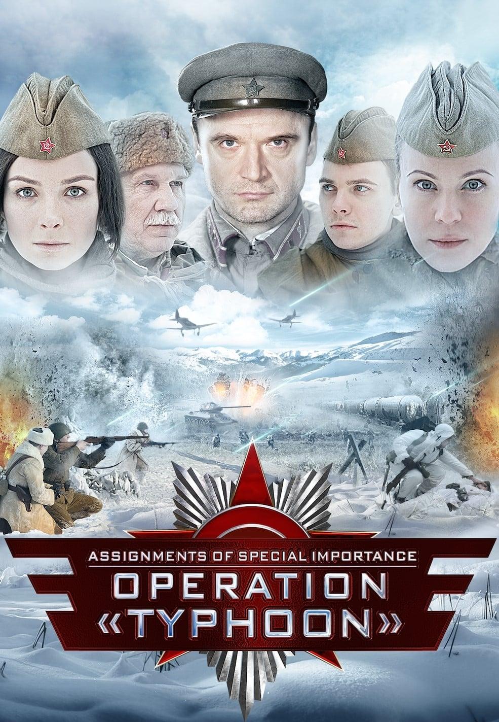 Opération Typhon