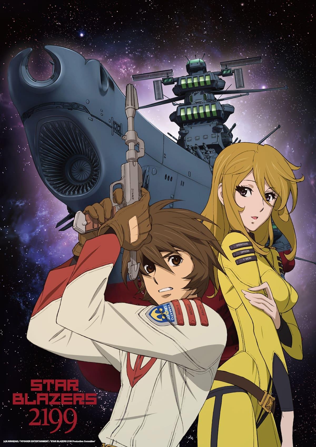 Star Blazers [Space Battleship Yamato] 2199